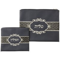 Tallis and Tefillin Bag Set Faux Leather Gray and Cream Quilted Center Stripe Design