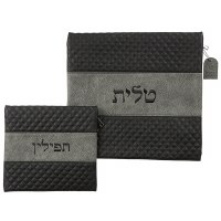 Tallis and Tefillin Bag Set Faux Leather 2 Tone Grey Striped