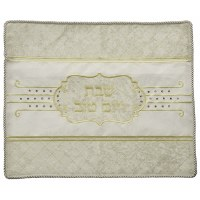 "Faux Leather Challah Cover Quilted Design Cream 21"" x 17"""