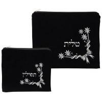 Tallis and Tefillin Bag Set Velvet Dark Blue Flower Bow Embroidered Design