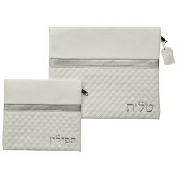 Tallis and Tefillin Bag Set Faux Leather White Quilted Design