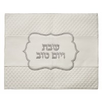 """Faux Leather Challah Cover Quilted Design Bold Stripe White 20"""" x 16"""""""
