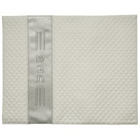 """Faux Leather Challah Cover Quilted Design Vertical Stripe Cream 20"""" x 16"""""""