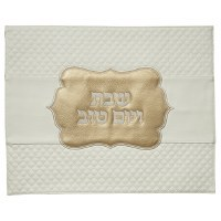 """Faux Leather Challah Cover Quilted Design Bold Stripe Cream Gold 20"""" x 16"""""""