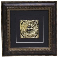 "Brown Framed Gold Art Im Eshkachech Circle Jerusalem Design 14"" x 14"""