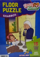 Busy Kinder Floor Puzzle Shabbos Theme 15 Pieces