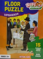 Busy Kinder Floor Puzzle Upsherin Theme 15 Pieces