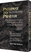 Pathway to Prayer Weekday Nusach Sefard Pocket size [Hardcover]