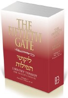 The Fiftieth Gate: LIkutei Tefilos [Paperback]