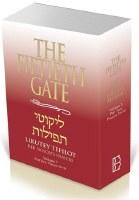 The Fiftieth Gate Volume 7 [Paperback]