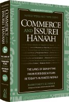 Commerce and Issurei Hana'ah [Hardcover]