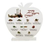 "Lucite Rosh Hashanah Simanim Card Apple Shape Design 8"""