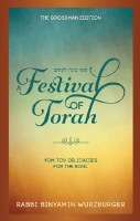 A Festival of Torah [Hardcover]
