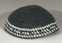 Black Thick Knitted Kippah Serugah Small 16cm