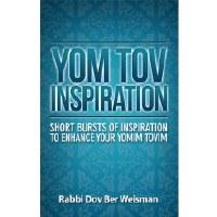 Yom Tov Inspiration [Hardcover]