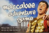 Maccabee Adventure Board Game