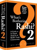 What's Bothering Rashi 2 New Edition [Hardcover]
