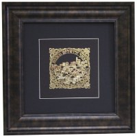 "Brown Framed Gold Art Im Eshkachech Jerusalem Design in Center 15"" x 15"""