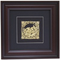"Brown Framed Gold Art Im Eshkachech Jerusalem Design in Center 15.25"" x 15.25"""