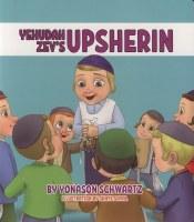 Yehudah Zev's Upsherin [Board Book]