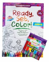 Ready Set Color Chanukah Coloring Book with Crayons