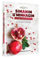 Simanim and Minahgim of Rosh Hashanah Night [Hardcover]