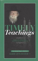 Timely Teachings [Hardcover]