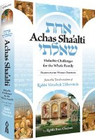 Achas Sha'alti [Hardcover]