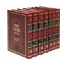Shita Mekubetzes 6 Volume Medium Size Set Oz Vehadar [Hardcover]