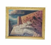 Framed Birchas Kohanim Picture in Gold Frame