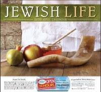 Jewish Year Calendar 5781/2020-2021