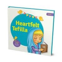 Heartfelt Tefilla [BoardBook]