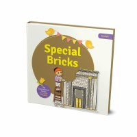 Special Bricks Geulah [BoardBook]