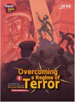 Overcoming a Regime of Terror Volume 1 Comic Story [Hardcover]
