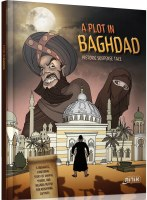 A Plot in Baghdad Comic Story [Hardcover]