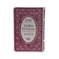 Tehillim Eis Ratzon and Aneni Hebrew and English Raspberry [Paperback]
