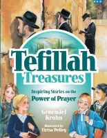 Tefillah Treasures [Hardcover]