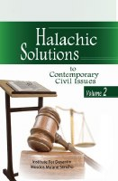 Halachic Solutions to Contemporary Civil Issues Volume 2 [Hardcover]