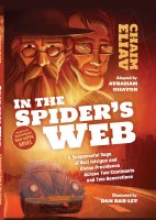 In The Spider's Web [Hardcover]