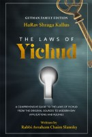The Laws of Yichud [Hardcover]