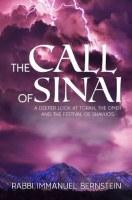 The Call of Sinai [Hardcover]