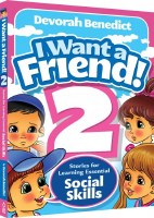 I Want A Friend 2 [Hardcover]