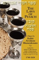 The Laws of Pesach Pesach Digest 2020 Updated and Revised [Paperback]