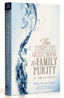 The Complete Guidebook to Family Purity [Hardcover]