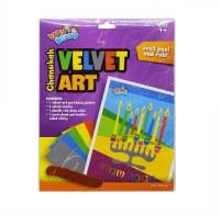Chanukah Velvet Art Craft Kit