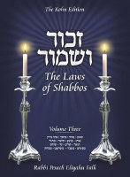 Zachor V'Shamor The Laws of Shabbos Volume 3 [Hardcover]