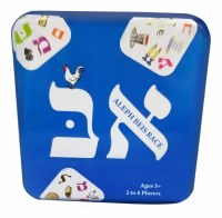 Aleph Beis Race Card Game