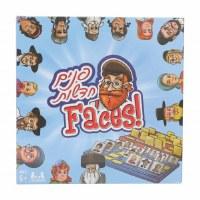 Panim Chadashos Faces! Mystery Game
