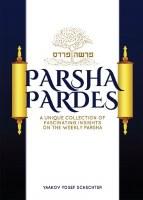 Parsha Pardes [Hardcover]