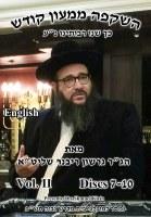 Hashkafa Mimeon Kodesh Volume 2 CD